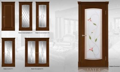 Двери Алтея