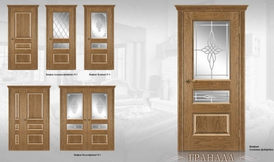 Двери Гранада