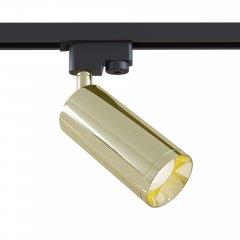 Трековый светильник Technical TR004-1-GU10-G