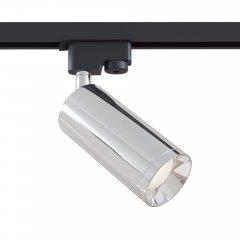 Трековый светильник Technical TR004-1-GU10-CH