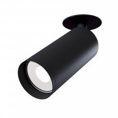 Потолочный светильник Technical C018CL-01B