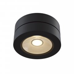 Потолочный светильник Technical C022CL-L12B