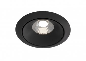 Встраиваемый светильник Technical DL031-2-L12B