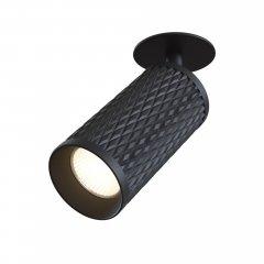 Потолочный светильник Technical C037CL-01B