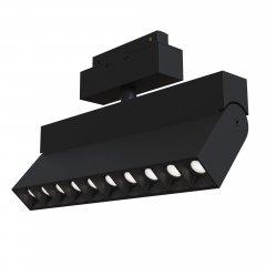Трековый светильник Technical TR015-2-20W3K-B