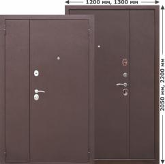 Двустворчатая входная дверь Ferroni GARDA Металл/Металл 1200мм, 1300мм