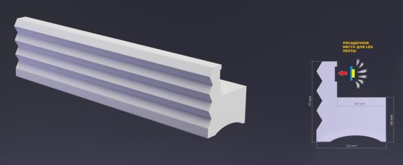 Профиль гипсовый LED FRAME-2 1150x77x65 мм