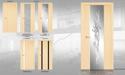 Двери Альба
