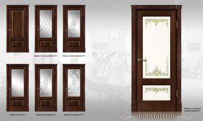 Двери Болонья