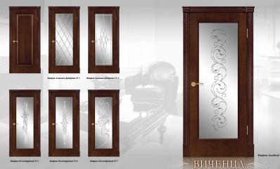 Двери Виченца